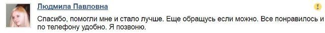 Семейный идетский психолог в Днепропетровске по теме: Работа с детьми. Самопознание.ру
